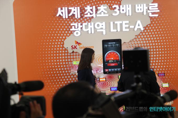 광대역 LTE-A, 광대역 LTE-A 속도, 연느님, 김연아 직찍