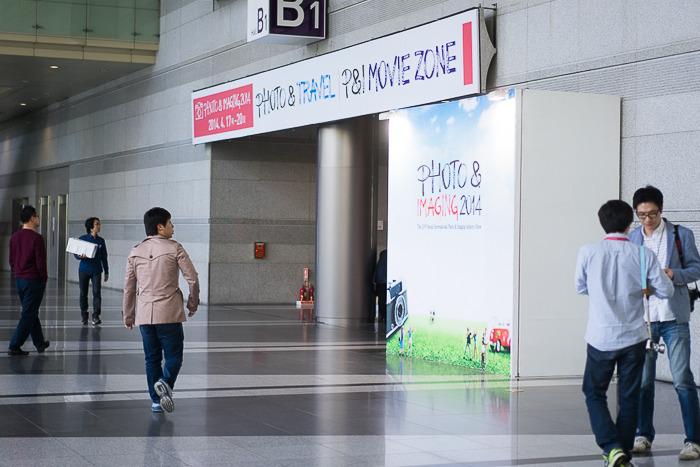 P&I 2014 서울 국제사진영상기자재전에 다녀오다