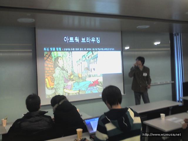 스너그아트 -최신 댓글 정렬