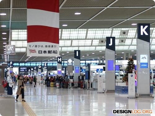 나리타공항