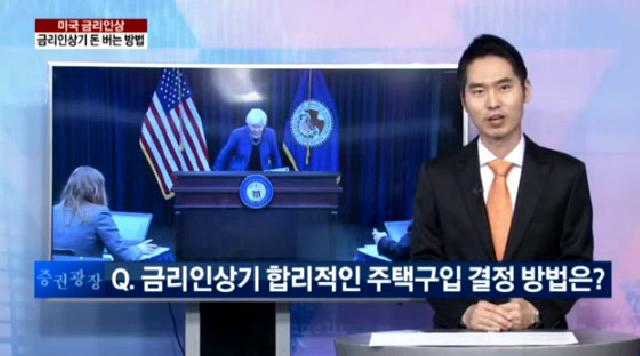 평론가 권혁중 매일경제tv <트렌드를 잡아라> 2017년 3월 17일