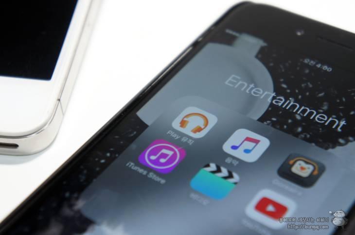 아이폰, 6, 6s, 16기가, 16gb, 용량, 늘리기, 팁, 방법,  구글뮤직