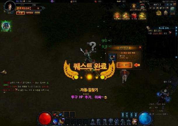 ek온라인(ek online) 영원한제국,rpg game