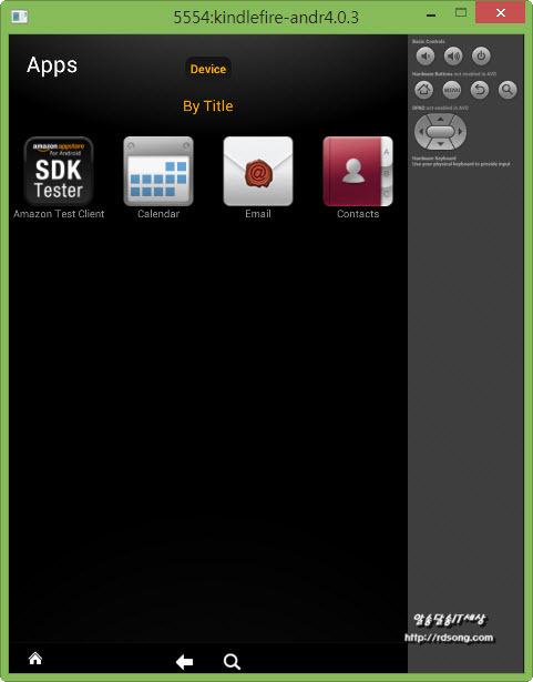 kindlefire os 2세대 4.0.3플랫폼구동