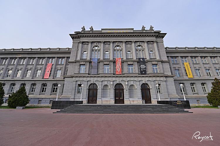 미마라 박물관의 전경