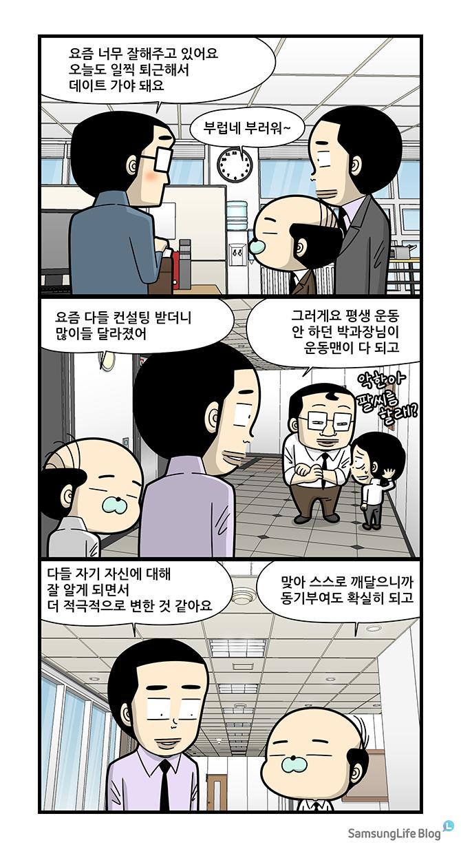 네이버웹툰