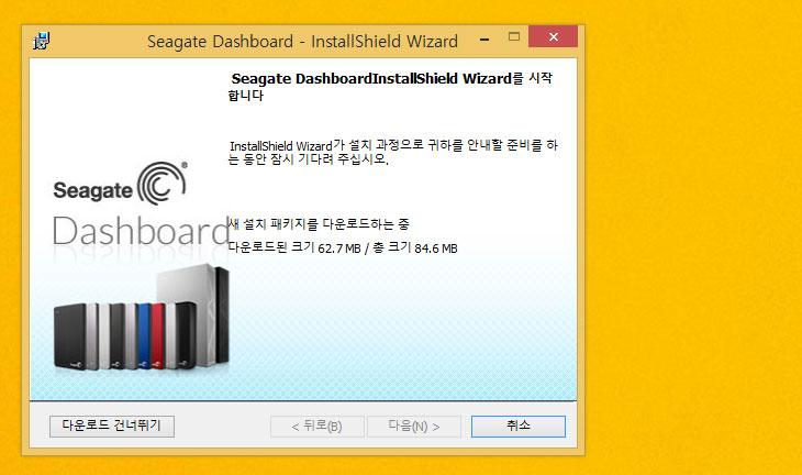 씨게이트 세븐 사용기, Seagate Seven 500GB 리뷰,씨게이트 세븐,Seagate Seven, 500GB,Seagate, Seven ,500GB,IT,IT 제품리뷰,얇은 외장하드,외장하드디스크,시게이트 세븐,씨게이트 세븐 사용기를 올려봅니다. Seagate Seven 500GB 리뷰를 작성하면서 이 제품을 어떻게 활용하면 잘 사용할 수 있는지 설명을 해보려고 합니다. 하드디스크는 규격이 있습니다. 3.5형 2.5형 1.8형 등 여러가지 사이즈가 있는데 그중에서 2.5형의 제품 중에 씨게이트 세븐은 두께를 7mm로 낮춘 모델 입니다. 그런데 2.5형 하듣디스크에 있어서 두께가 7mm 이하인 제품은 이것이 처음은 아닙니다. 이미 데스크탑에 들어가는 제품이 나와있죠. 하지만 이 제품이 특별한것은 USB 3.0 타입의 외장형 저장장치라는 점 입니다. 씨게이트 세븐 사용을 처음 하면서 첫 인상에서 느낀점은 외장형 하드디스크의 외형이 꼭 분리될 필요는 없구나 하는 생각이었습니다. 어떻게보면 케이스와 하드디스크를 합쳐버린 것이죠. 그렇게 해서 두께를 굳이 분리해서 측정할 필요가 없어졌습니다. 외장하드케이스의 두께가 곧 하드디스크의 두께가 되어버린것이죠.