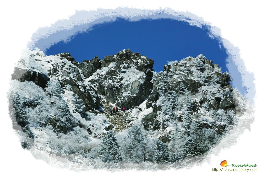 천왕봉 막바지 등산
