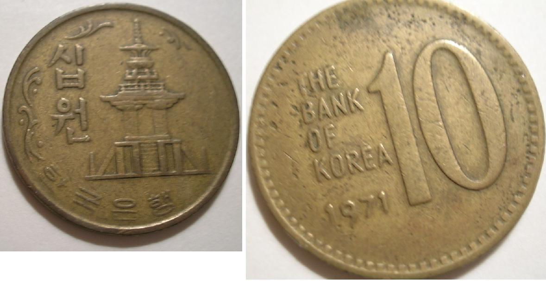 [1970~1980년대]1원 5원 10원