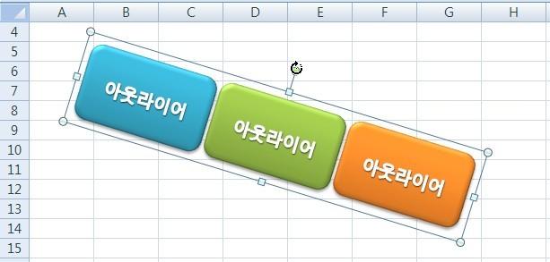 엑셀, 도형, 그림, 클립아트, SmartArt, 복사, 이동, 선택, 그룹화, 맨 앞으로 가져오기, 맨 뒤로 보내기, 선택 창, 맞춤, 그룹, 재그룹, 그룹해제, 그리기도구, 서식, 정렬, 회전, 그룹지정, Ctrl, Ctrl+C, Ctrl+V, Ctrl+D, Shift, 드래그, Ctrl+Shift