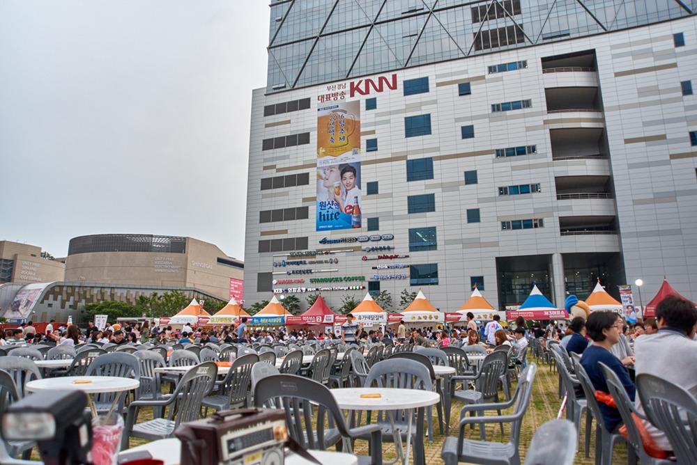 2016 부산 센텀 맥주축제