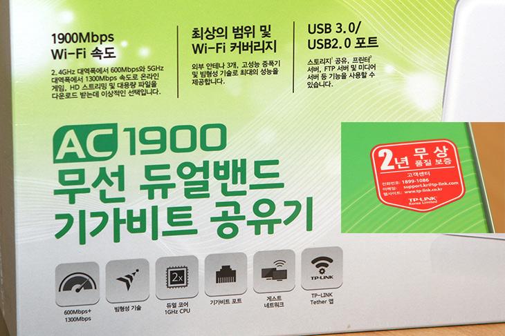 TP-LINK, Archer C9 ,AC1900 ,유무선공유기, 리뷰,IT,IT 제품리뷰,성능은 물론 디자인도 꽤 우수한 제품을 소개 합니다. 해외에서는 봤었는데 이제 나오는 군요. TP-LINK Archer C9 AC1900 유무선공유기 리뷰를 준비해 봤습니다. 기가인터넷에 어울리는 유무선공유기 인데요. 거실에 놓고 저는 사용합니다. 그래서 무선범이라던가 제가 사용하는 회선을 온전하게 지원하는 모델이 좋은데요. TP-LINK Archer C9 1Gbps의 광기가 등 속도를 온전하게 잘 지원하더군요. 무선 성능도 꽤 괜찮은 편 입니다.
