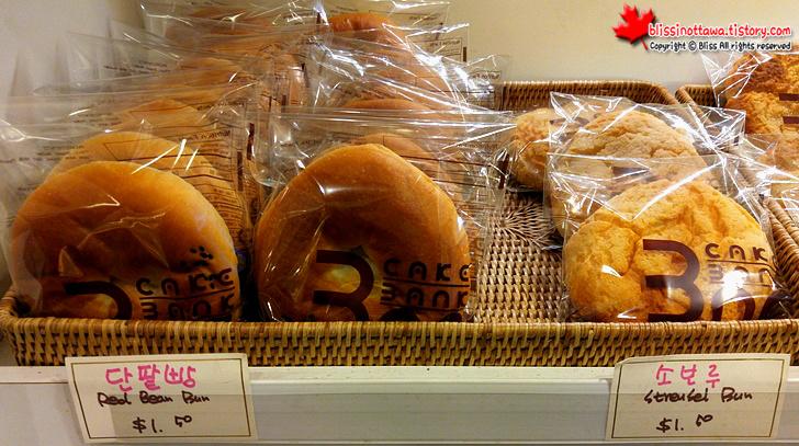 캐나다 토론토에 있는 한인 제과점 단팥빵 소보루 빵