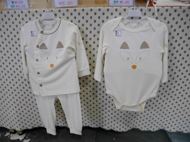 벡스코 부산드림베이비페어 아기 잠옷