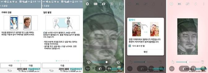 LG G3 숨은기능