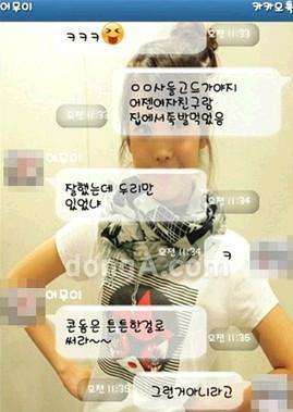 한국 엄마의 패기 5