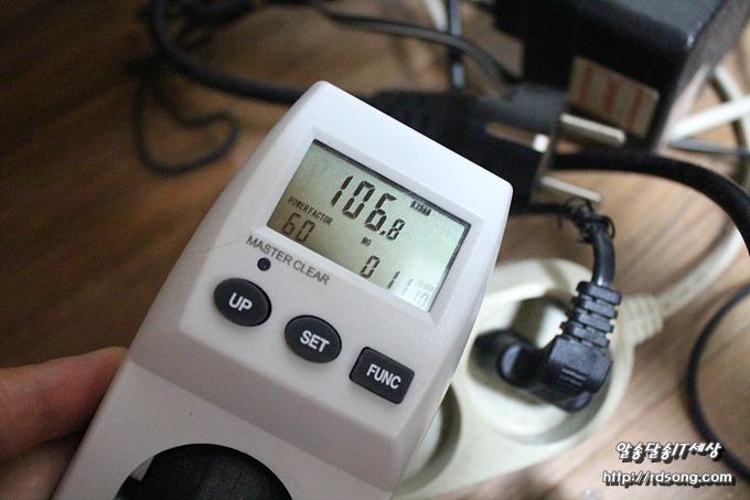 내컴퓨터 zm400-le전력소모량 w측정