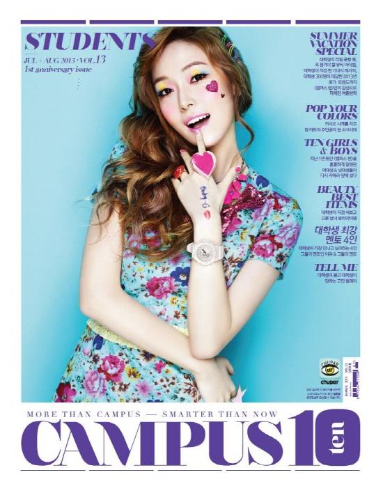 소녀시대 제시카 Girl's Generation Jessica