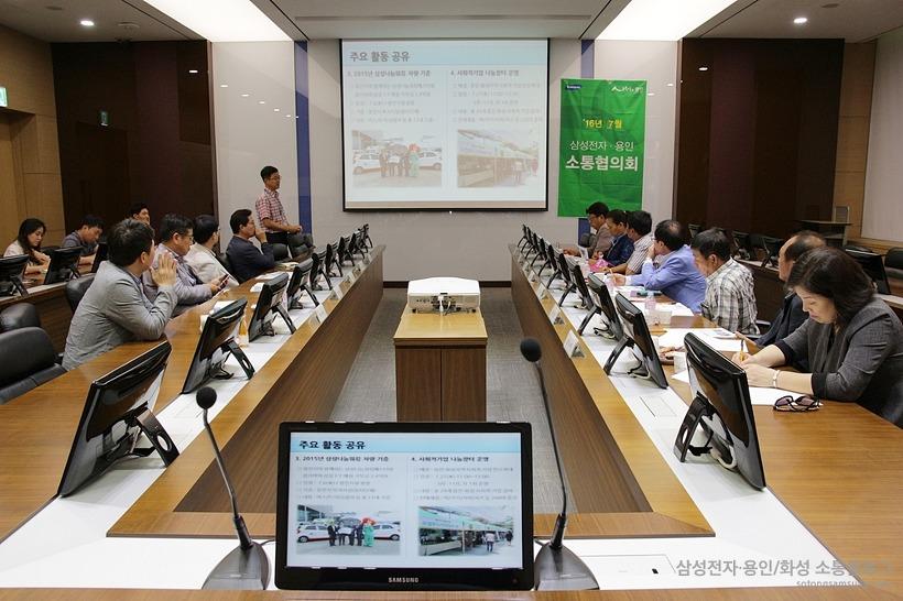 삼성전자 기흥캠퍼스