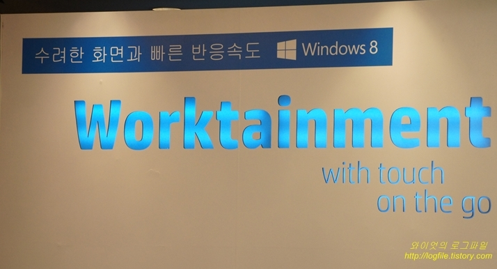 HP 엘리트패드 900 & ENVY X2, Worktainment