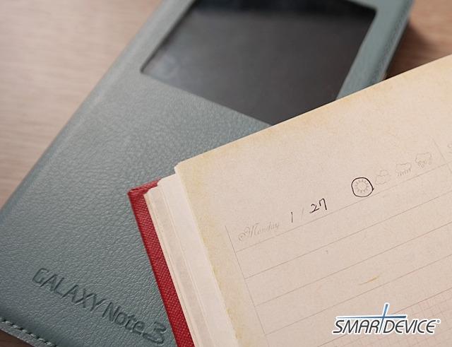 S플래너, S플래너 숨겨진 기능, S플래너 사용법, 갤럭시 노트3, Galaxy Note 3, S플래너 날씨, 표시할 달력, 달력 선택, 신년 계획,
