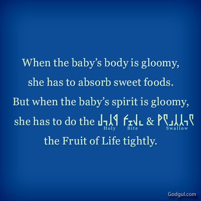 아기의 영혼이 우울할 땐 (When the Baby's Spirit Is Gloomy)