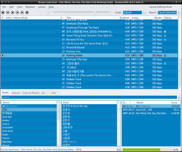 foobar2000 v0.9.5 Beta 3