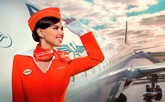 아에로플로트항공 Aeroflot Russian Airlines