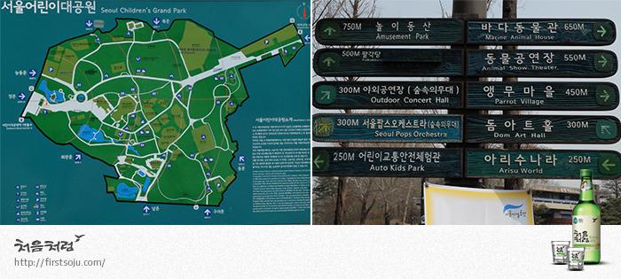 어린이대공원 지도