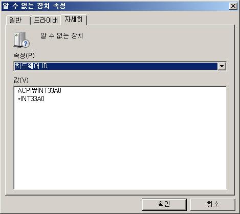Acpi Pnp0c31 1 Driver Download