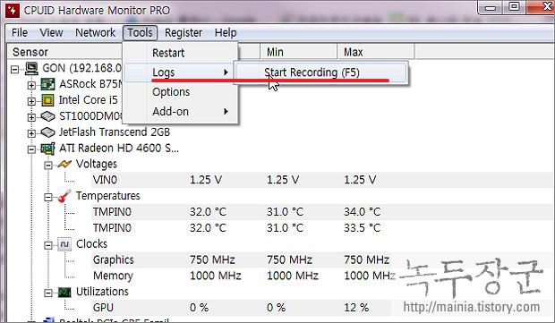 컴퓨터 그래픽 카드, CPU, 하드웨어 온도 측정하는 방법