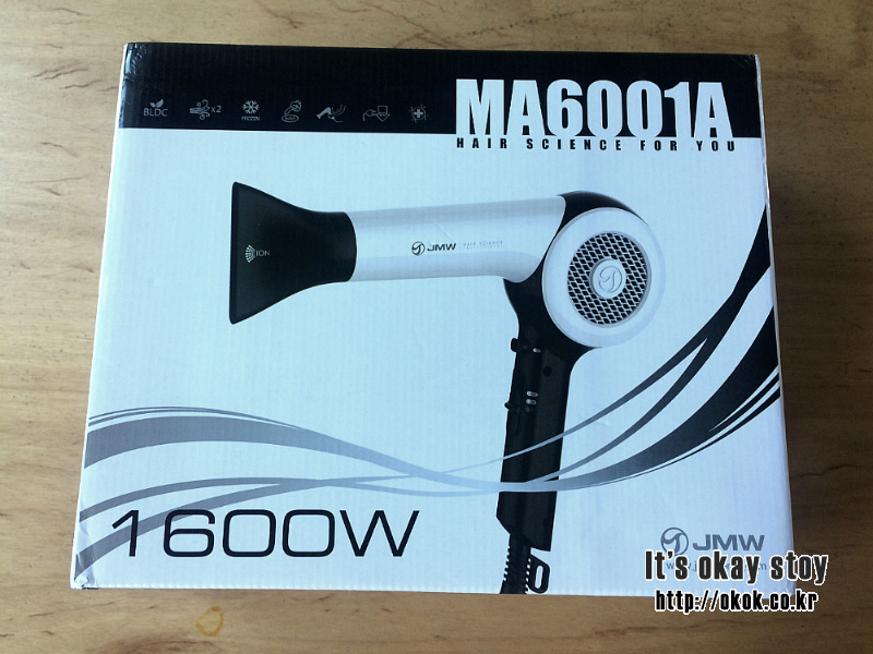 [드라이기추천] JMW 토네이도 드라이기 MA6001A