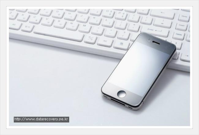 인천 핸드폰 복구