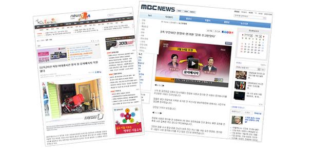 문자복구 관련뉴스