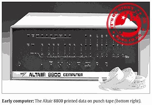 최초의 퍼스널 컴퓨터