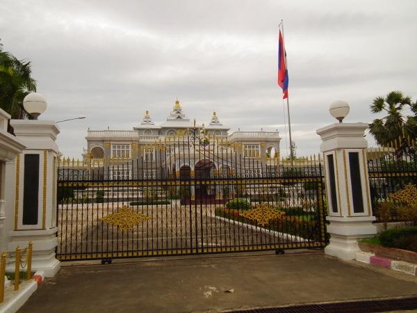 라오스 대통령궁