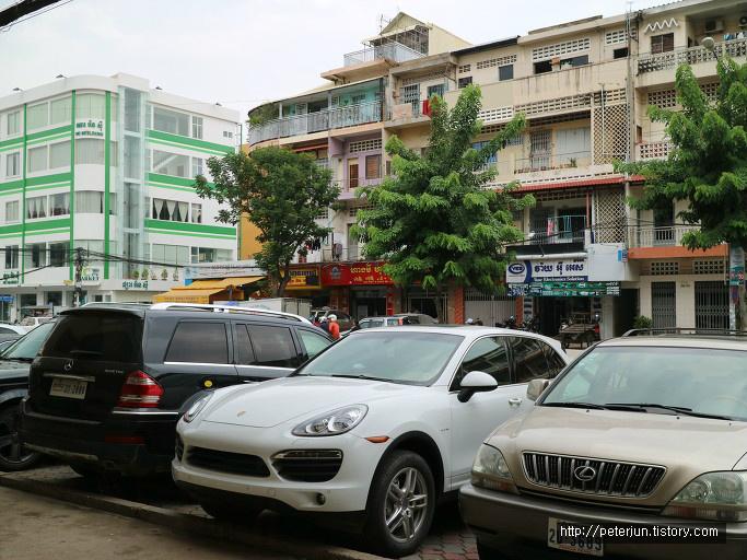 프놈펜 집