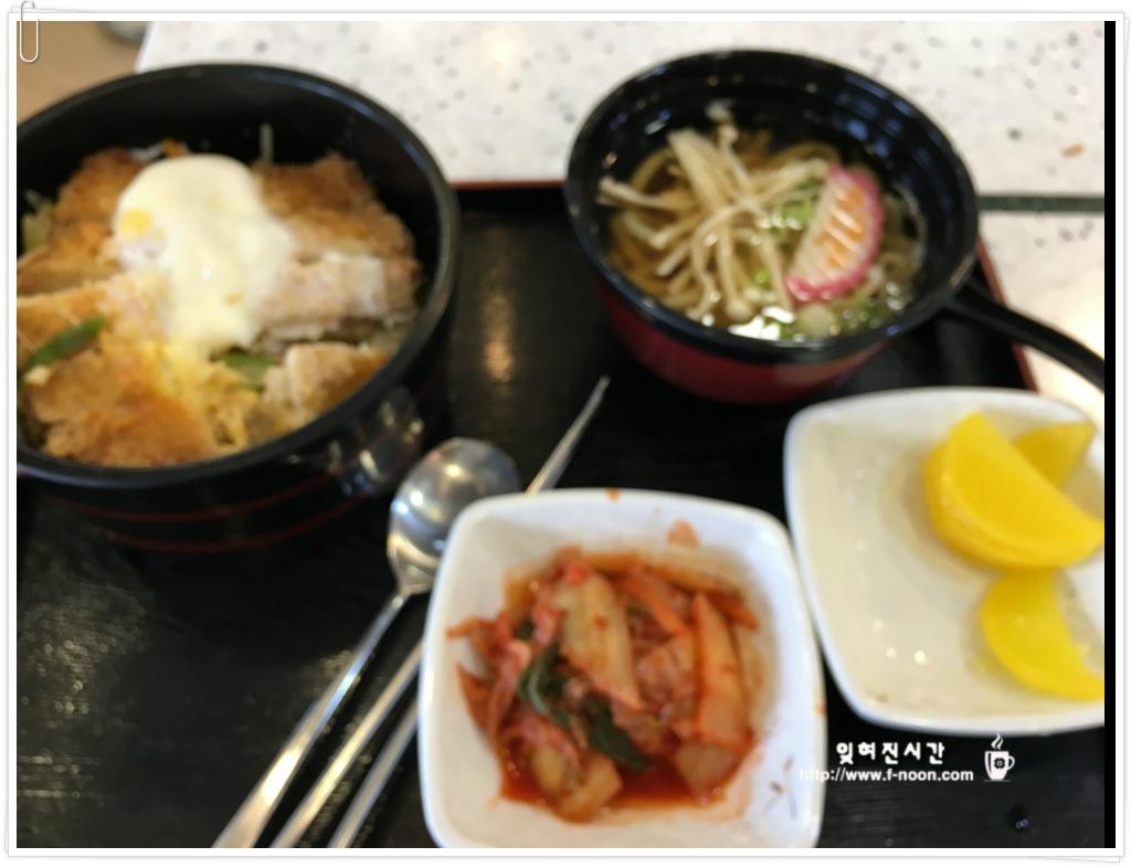 돈까스 덮밥 우동 세트메뉴