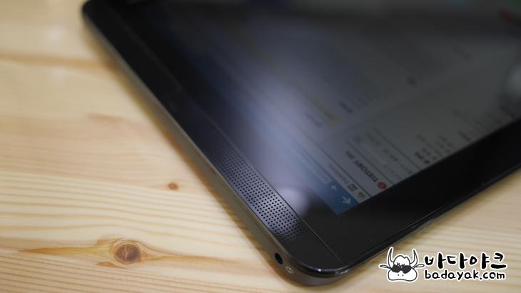 윈도우 태블릿PC