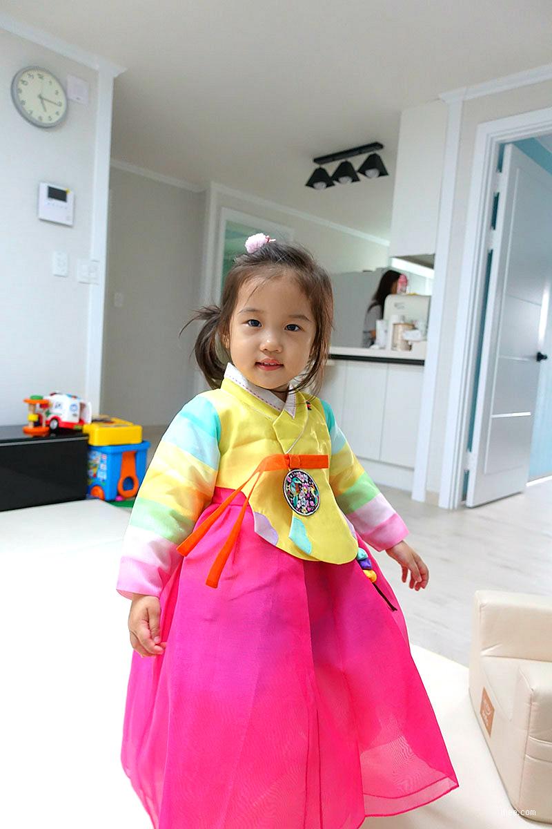 김서윤 한복