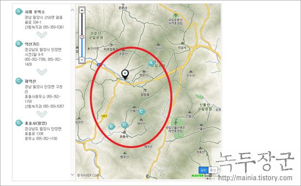 가족끼리 도보 여행 가볼 만한 곳 대한민국구석구석 홈페이지에서 찾는 법