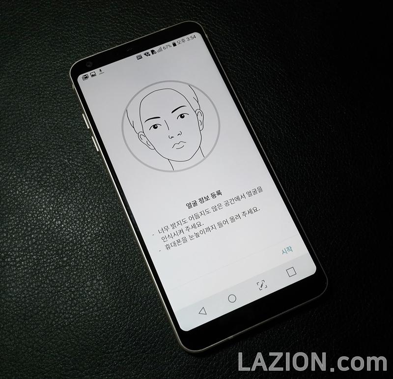 LG G6+, 내 얼굴을 알아보다