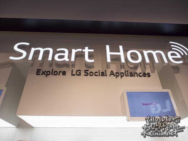 LG 스마트 홈