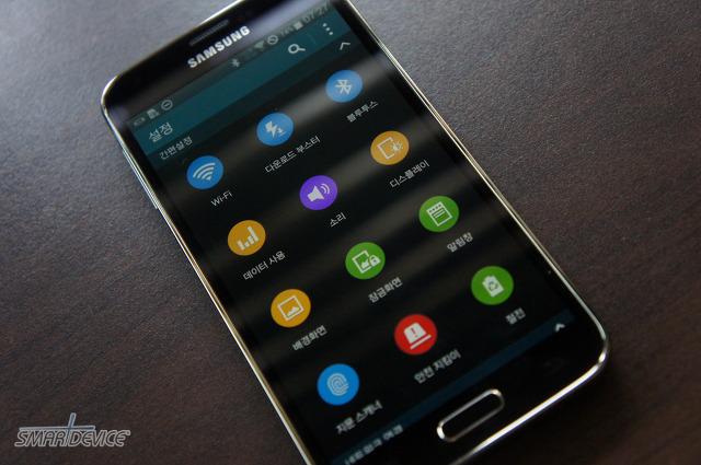 삼성, 삼성전자, 갤럭시S5, 갤럭시노트4, 갤럭시노트4 활용, 기어핏, 기어S, 갤럭시탭S, 갤럭시노트4 숨겨진기능, 갤럭시노트 프로 12.2,