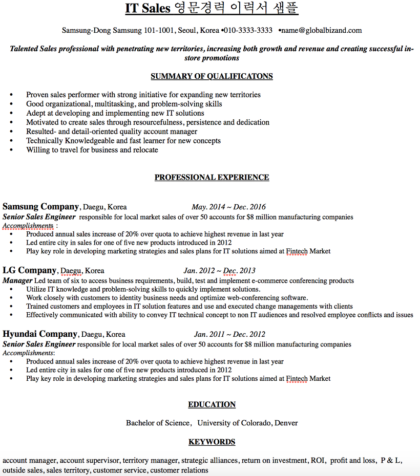 Sle Resume Uf Tooling Manager Cover Letter Teaching