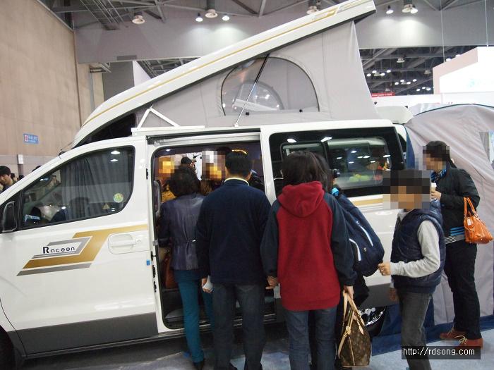 2013  서울모터쇼, 일산 킨텍스 모터쇼