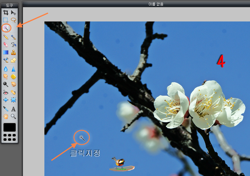 pixlr 사용법