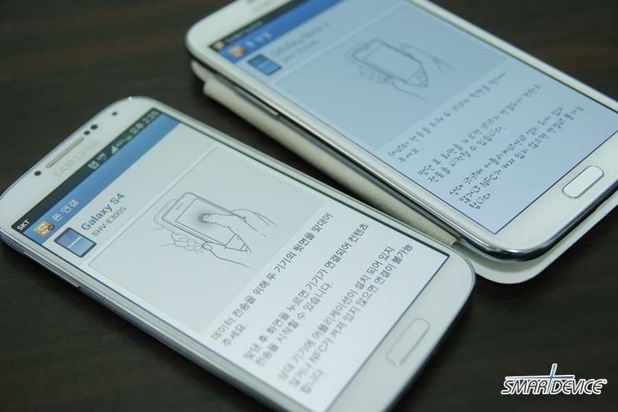 갤럭시S4, 갤럭시S3, 갤럭시S2, 갤럭시노트2, 갤럭시S4 Best 기능, 데이터 전송, 데이터 관리, 갤럭시S4 LTE-A, 개봉기, 갤럭시S4 LTE-A 개봉기, 레드오로라, 배터리 사용시간, 배터리, 내 디바이스 찾기, 원격제어, Find My Mobile