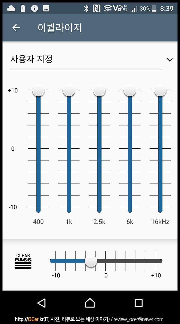 t, Sony Xperia, SONY XPERIA ZX, 리뷰, 소니, 소니 엑스페리아, 스마트폰, 엑스페리아 xz, 최신 휴대폰