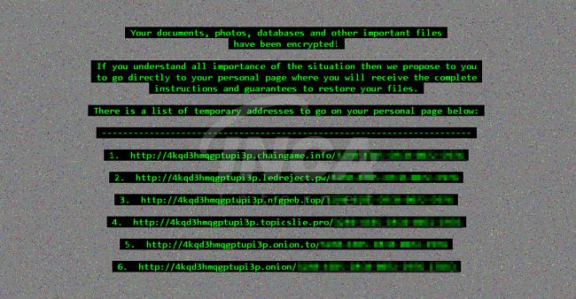 [그림 2] 감염된 PC 화면